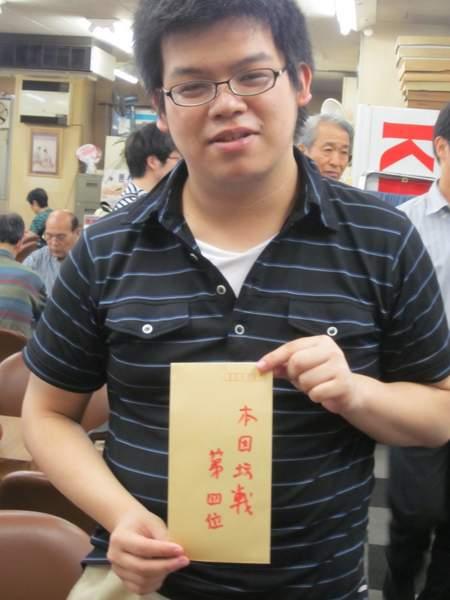 オール早稲田囲碁大会 本因坊戦 4位鈴木さん
